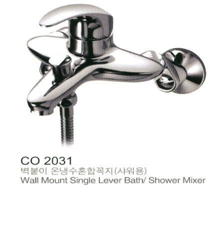 Sen tắm nóng lạnh Kosco CO2031