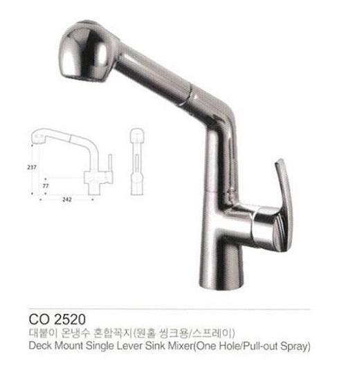 Vòi rửa bát Kosco nóng lạnh 1 lỗ CO 2520