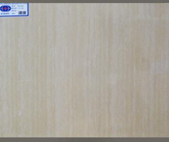 Gạch SPG Vân Chảy P89106N 80x80cm