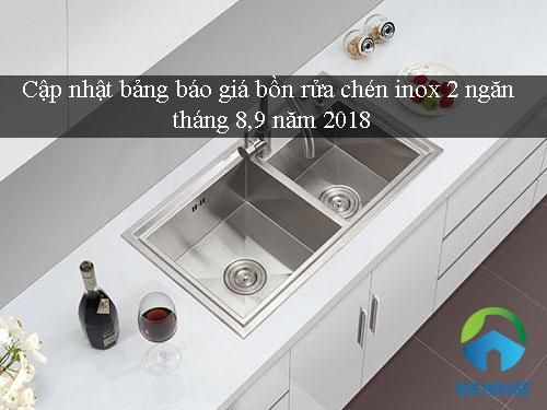 Cập nhật bảng báo giá bồn rửa chén inox 2 ngăn tháng 8,9 năm 2018